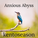 Anxious Abyss/kentoseason