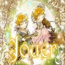 Bird Song/Jouer