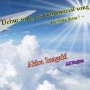 Debut song, as commercial song ~I feel like flying !~/稲垣 亨