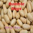 バターピーナッツ/Rumble days