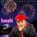 hanabi/ASHRA THE GHOST