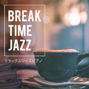 Break Time Jazz ~ リラックスジャズピアノ ~/Relaxing Piano Crew