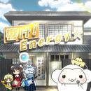響け!Energy☆/とりさるモンの治療院!