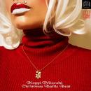 Christmas Battle Beat/Koppi Mizrahi