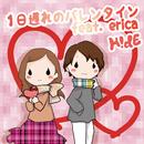 1日遅れのバレンタイン (feat. erica)/H!dE