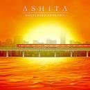 ASHITA/荒川宗一郎