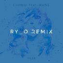Cosmic (RY_o remix) [feat. MoNE]/0628