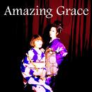 Amazing Grace/Nori & aya Sueki