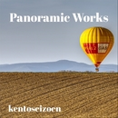 Panoramic Works/kentoseizoen