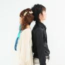 Butterfly/kai130