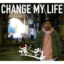 CHANGE MY LIFE(short edition)/遼西