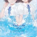 echo (feat. 鹿乃)/サイダーの海