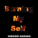 Burning My Self/原田広