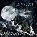 ふたつの月/DEERHOUNDS