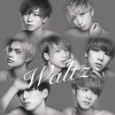 Waltz/BUZZ-ER.