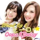 Stand up!ヒーロー/Oops A Daisy