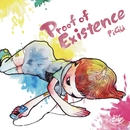 Proof of Existence/PiGU