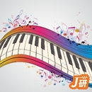 Piano Arrenge vol.72/J-Pop J研