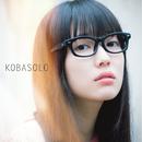 KOBASOLO/Kobasolo