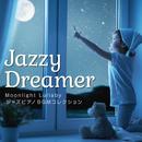 Jazzy Dreamer ~ Moonlight Lullaby ジャズピアノ・BGMコレクション ~/Relax α Wave