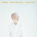 ATAK016 MUSICA SIMULACRA (Excerpt)/Yasunao Tone