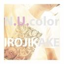IROJIKAKE/N.U.color