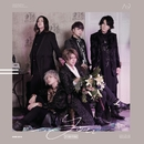 F+IX=YOU/Alice Nine