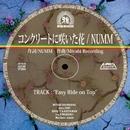 コンクリートに咲いた花 (feat. NUMM)/MIYABI RECORDING