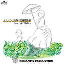 オレンジのBORDER (feat. VELENTino)/ROMANTIC PRODUCTION