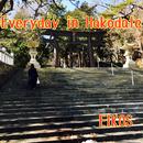 函館の日常/EIKOS