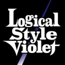 さよならを心に聞かせて/Logical Style Violet