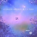 VOYAGER→MEBIUS (森ノイズMIX)/あわ屋