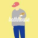 sunday morning tape/bathhouse