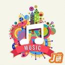 電車音 (京浜急行) vol.5/その他 J研