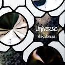 Universe/Nakadomari