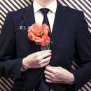 君とふたりで (2018 Mix)/ク (^O^)/ ロ