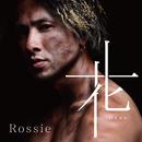 花/Rossie