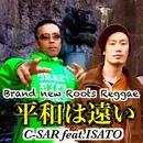 平和は遠い (feat. ISATO)/C-SAR