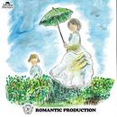 韃靼人の踊り (Remix)/ROMANTIC PRODUCTION
