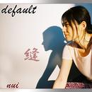 default/縫