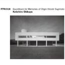 ATAK018 Soundtrack for Memories of Origin Hiroshi Sugimoto/Keiichiro Shibuya