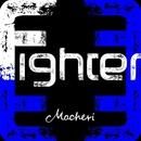Fighter/Macheri