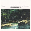 "ATAK017 Sacrifice Soundtrack for Seiji ""Fish on Land""/Keiichiro Shibuya"