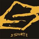 STORY/Shya7
