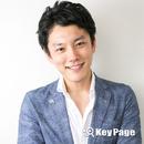 在るモノ/KeyPage & 飯干彩華