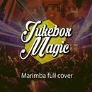 優しいマリンバ・フル・カバー -Best Chill Hop Hits USA, Vol.1/Jukebox ☆☆☆ MAGIC