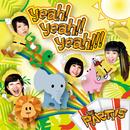 yeah!yeah!!yeah!!!/THE PARTYS