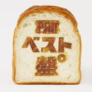 ベスト盤゜/PAN
