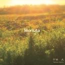 Moriuta ~ 守唄/竹田 元