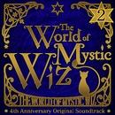 魔法使いと黒猫のウィズ 4th Anniversary Original Soundtrack Vol.2/colopl